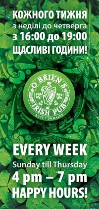 Футбол и счастливые часы в O'BRIEN'S