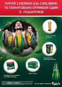 Акция на Heineken в гриль-пабе Цех №1