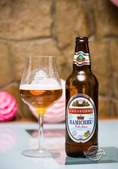 Дегустация пива Намісник от Хмельпива