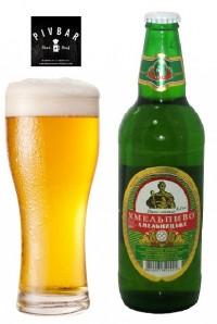 Хмельпиво Хмельницьке - очередной гость фестиваля регионального пива в PIVBAR