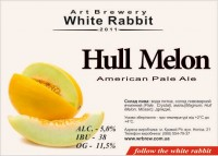 Дегустация пива Hull Melon от White Rabbit Art Brewery