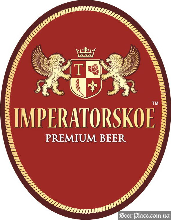 Imperatorskoe от Полтавпиво