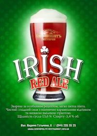 Irish Red Ale - новый сезонный сорт от Космополита