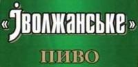 Иволжанское пиво снова в Киеве