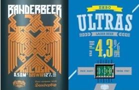 Дегустация пива калушского пива Banderbeer (12%) и Ultras 4.3% в PivBar