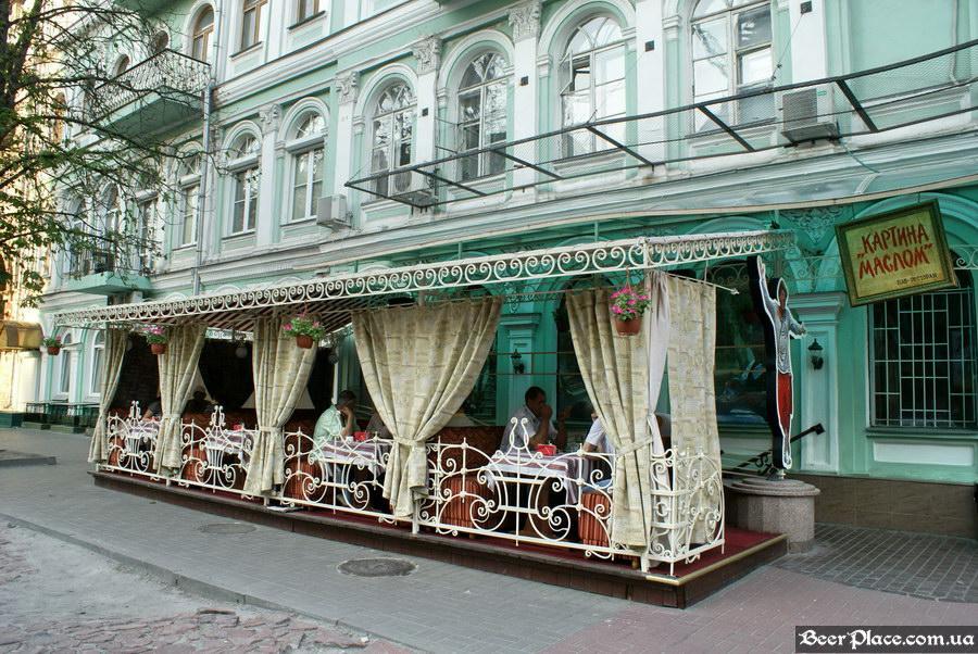 Паб-ресторан Картина Маслом. Киев. Обзор. Фото. Вход