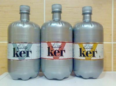 Кег - новая линейка пива от лисичанского пивзавода