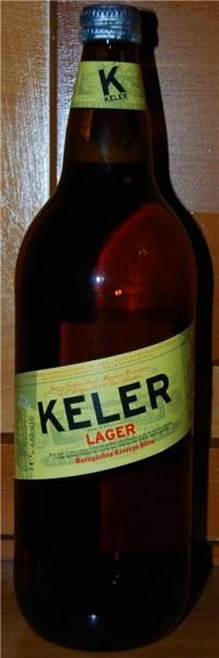 Испанское пиво Keler в Сильпо