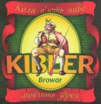 Кіблер пивоварня (Вишково)