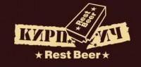 Кирпич Best Beer - новая мини-пивоварня в Константиновке