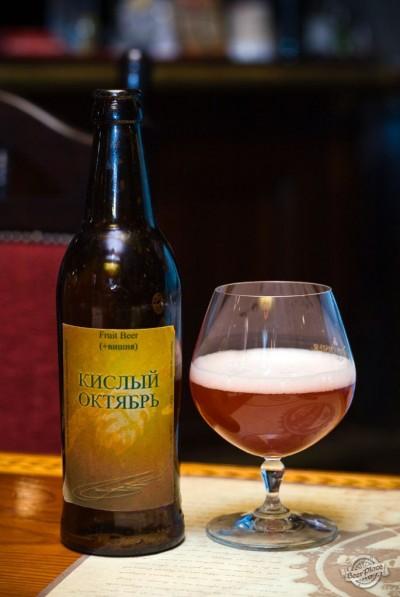 Дегустация домашнего пива Кислый октябрь от grits