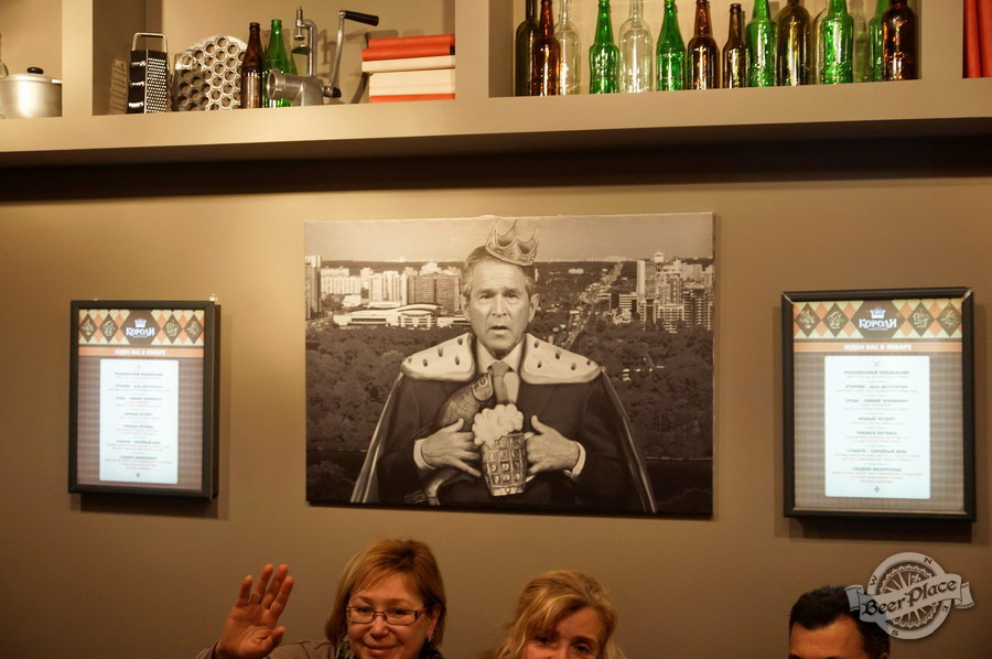 Обзор паба-ресторана Короли Колбас и Пива. Короли и королевы