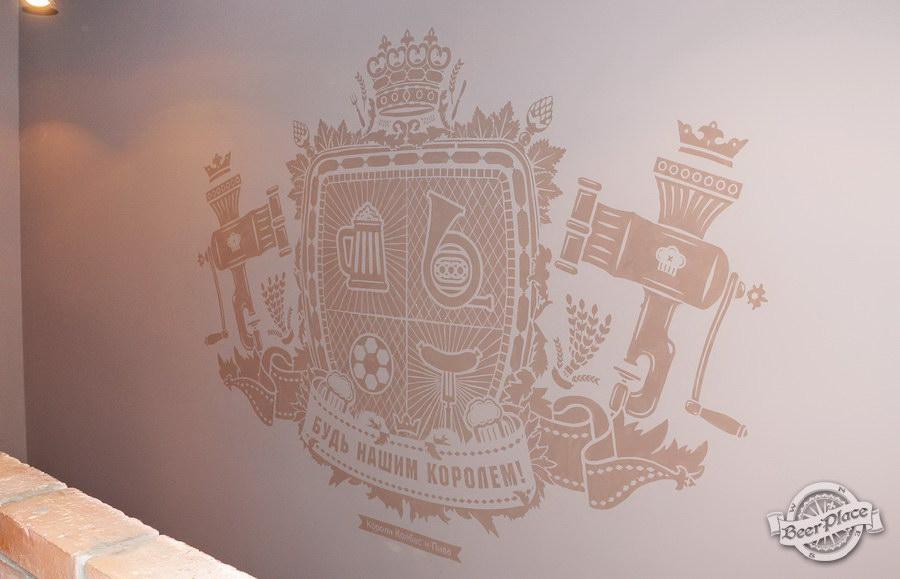 Обзор паба-ресторана Короли Колбас и Пива. Оставайся мальчик с нами - будешь нашим королем