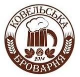 Ковельська броварня - первая мини-пивоварня в Ковеле
