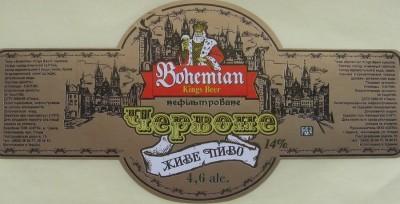 Красное - новый сорт от одесской пивоварни Bohemian Kings Beer