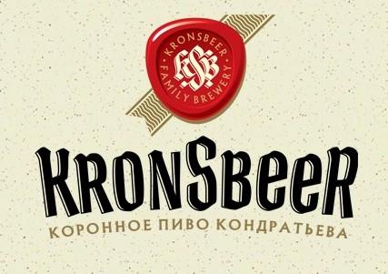 Мини-пивоварня KronSbeeR. Запорожье