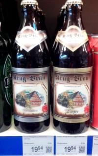 Krug-Bräu Pilsner - еще один сорт от Кrug-Bräu в Сильпо