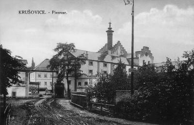 Завод Крушовце в старые времена