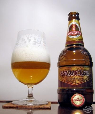 Дегустация пива Кубанське