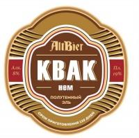 KWAKнем - первый сезонный сорт от новой мини-пивоварни Altbier
