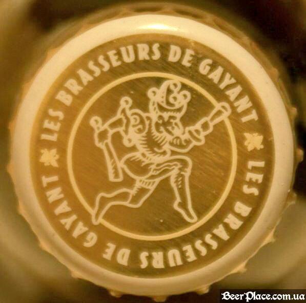 La Divine St. Landelin beer bottle