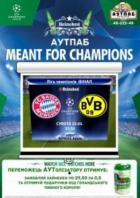 Финал Лиги Чемпионов в Аутпабе