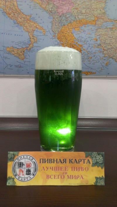Зеленое пиво от Pivovary Lobkowicz в Пивной карте