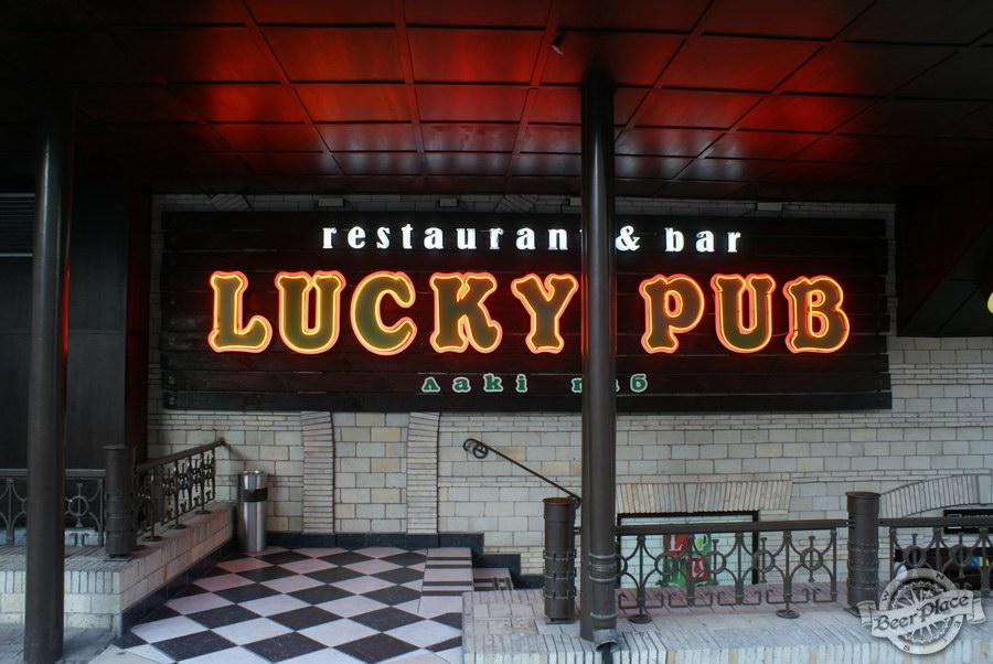 Обзор Лаки Паб | Lucky Pub. Фото. Вход
