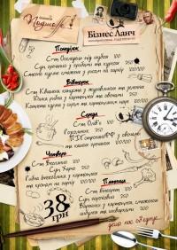 Недельное ланч-меню в Подшоffе