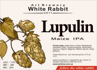 Lupulin Maize IPA - новинка от White Rabbit Craft Brewery