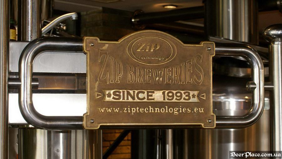 Люстдорф. Ресторан-пивоварня в Одессе. Фото. Пивоварня ZIP