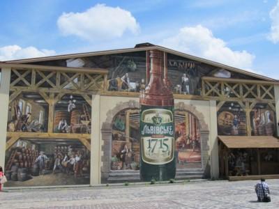 Фасад львовской пивоварни внесен в Книгу рекордов