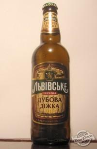 Львівське Дубова діжка