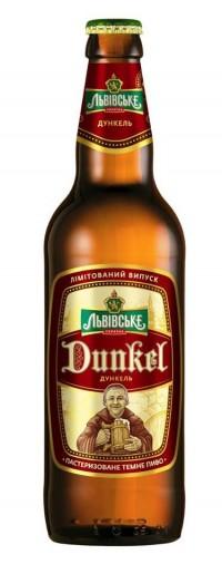 Львівське Dunkel - специальный лимитированный сорт от Carlsberg Ukraine