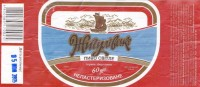 Жигулівське и Ячменный колос в МариуполеЖигулівське и Ячменный колос в Мариуполе