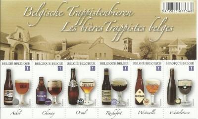 Бельгийское траппистское пиво на почтовых марках