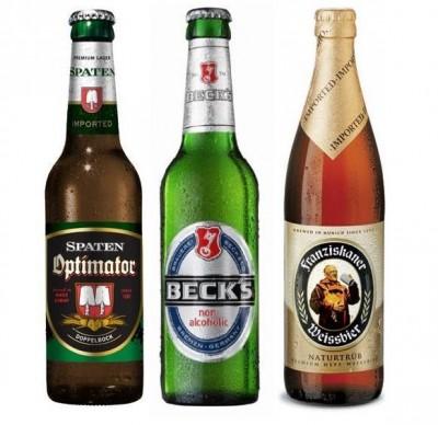 Акция на немецкое пиво в Мега Маркете на Петровке