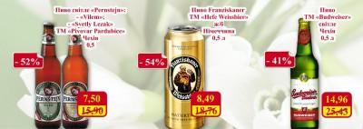 Акция на Pernstejn, Franziskaner и Budweiser Budvar в МегаМаркете