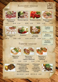 Menu-Bastion-1
