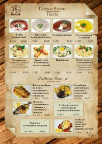Menu-Bastion-4