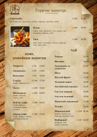 Menu-Bastion-5