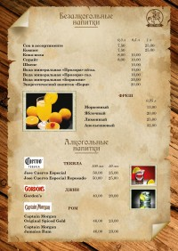Menu-Bastion-6