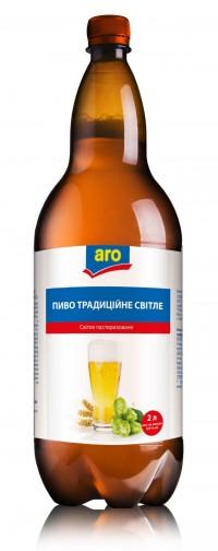 Carlsberg Ukraine начала выпуск пива и кваса для сети гипермаркетов Metro