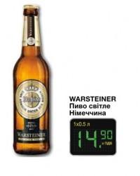 Акция на Grimbergen, Warsteiner и канадский Bud в METRO