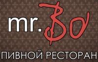 Пивной ресторан Мистер Бо на Борщаговке