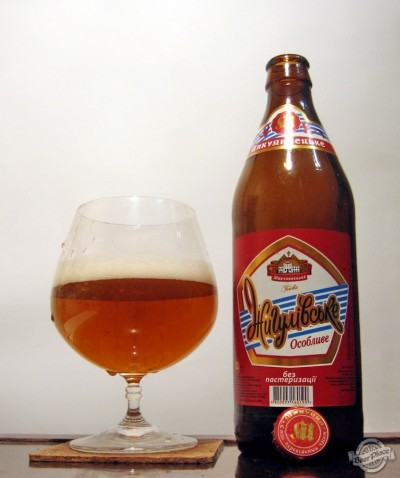 Дегустация пива Микулин Жигулівське Оригінальне