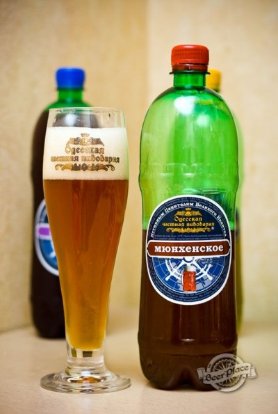Дегустация пива Мюнхенское (Одесская частная пивоварня)