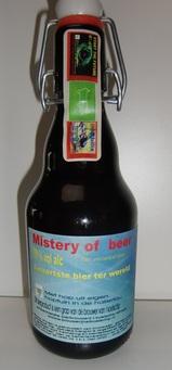 Mystery of Beer - очередное самое крепкое пиво в мире?