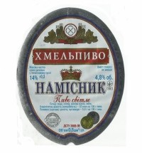 Намісник - новинка от хмельницкого пивзавода Хмельпиво