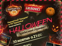 Хеллоуин 2010 в Киеве. Пивной клуб Натюрлих. Фото.